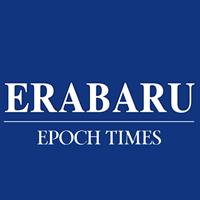 EatSmart-Client-Erabaru